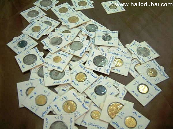 Islamische Münzen