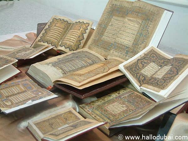 Alte Korane